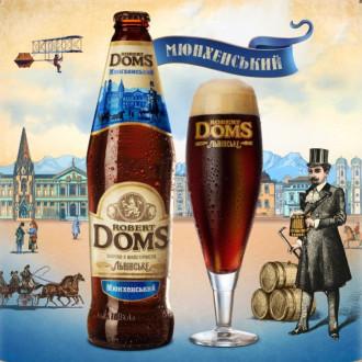 Пиво Robert Doms